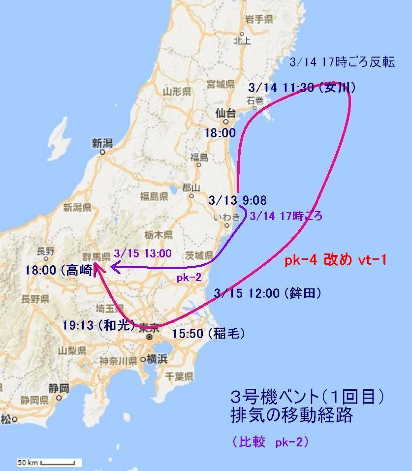 1509_map_u3v1-pk4.jpg