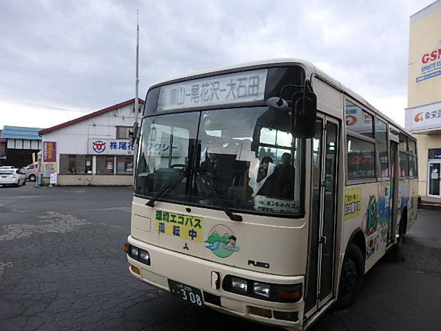 PB040138.jpg