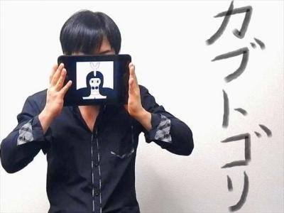 kabutogori001.jpg