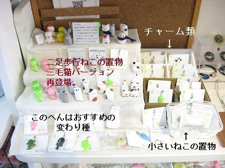 hako_20170208_mini.jpg