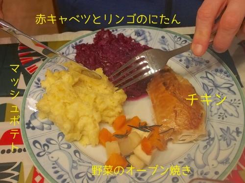 チキン丸焼き8