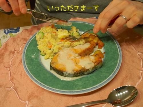 芋から食べる
