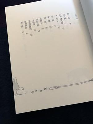 book_taro03.jpg
