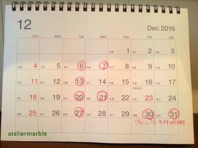 千葉県旭市 アトリエマーブル 60代 70代 80代 美容院 ヘアサロン 美容室 白髪染め 育毛 ヘアケア ヘアデザイン カラーリング