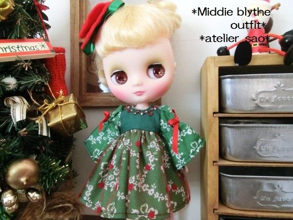 ミディブライス◆クリスマスの鐘m1