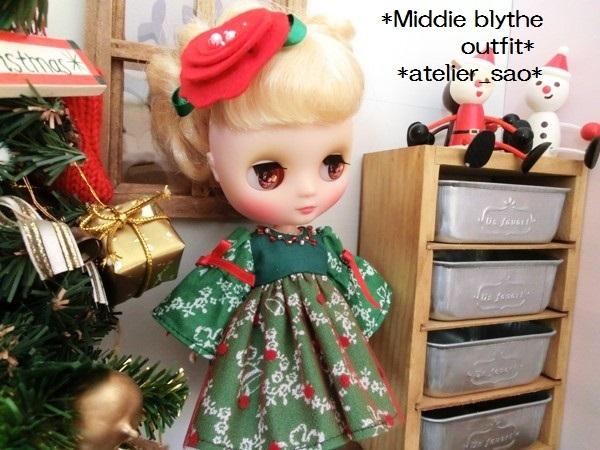 ミディブライス◆クリスマスの鐘m2