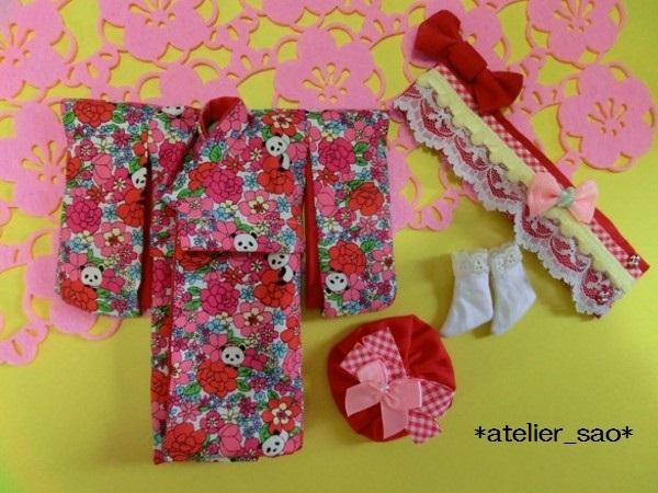ミディブライス着物◆花柄パンダ◇白地×赤3
