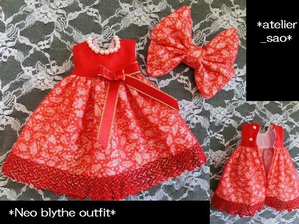 ネオブライス◆クリスマスの赤ドレス3