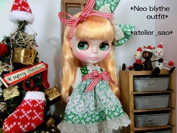 ◆ネオブライス◆クリスマス柊グリーン1