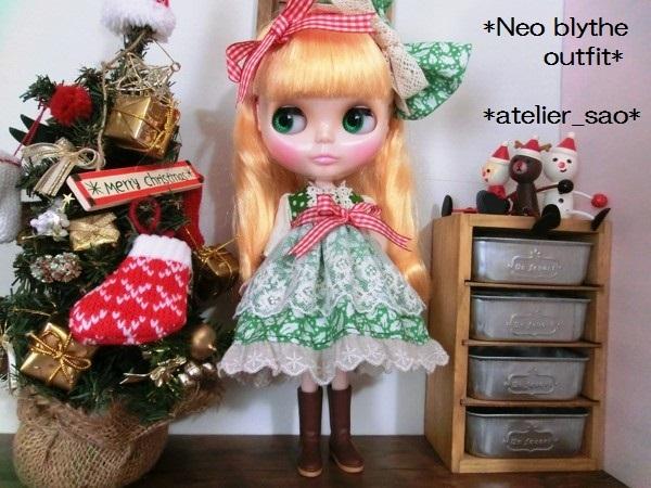 ◆ネオブライス◆クリスマス柊グリーン2
