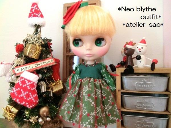 ネオブライス◆クリスマスの鐘◇緑 1