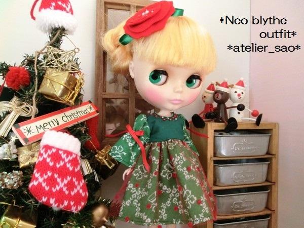 ネオブライス◆クリスマスの鐘◇緑 2