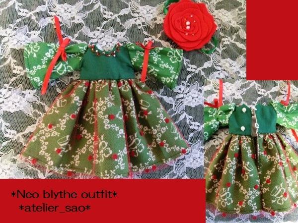 ネオブライス◆クリスマスの鐘◇緑 3