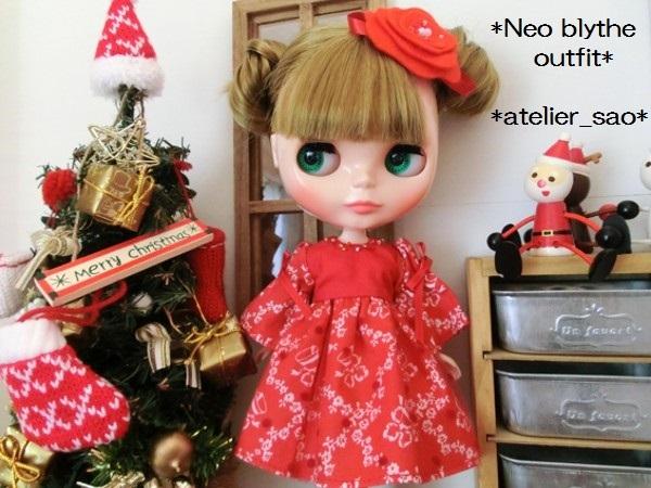 ネオブライス◆クリスマスの鐘◇aka1