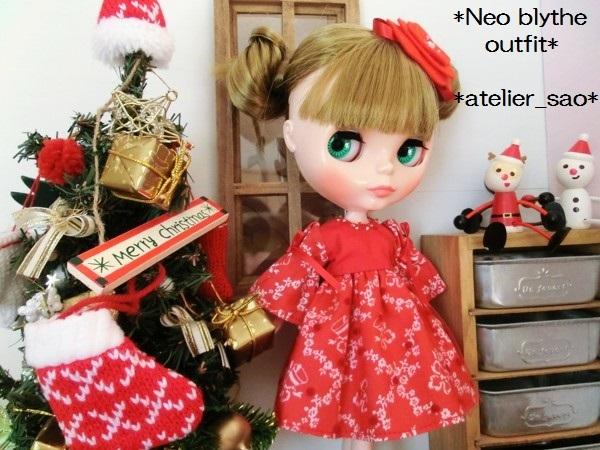ネオブライス◆クリスマスの鐘◇aka2