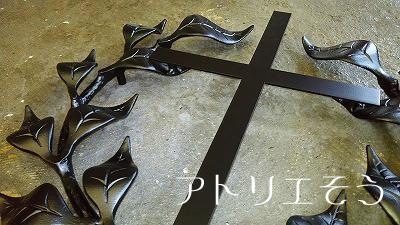 オリジナルアルミ製妻飾りFタイプ+十字架