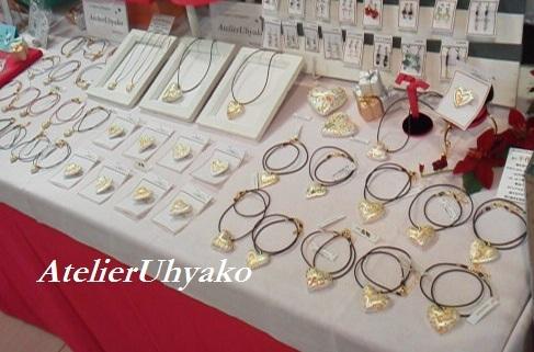 161225坂戸丸広展示(ドローイングハート)