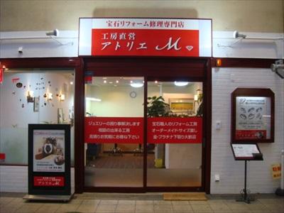 DSC00969_blog.jpg