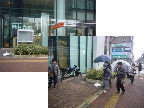 名古屋学院大学へ!
