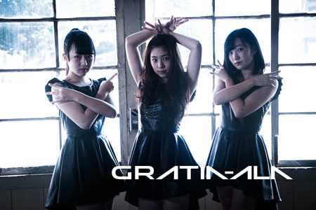 GRATIA-ALA_s.jpg