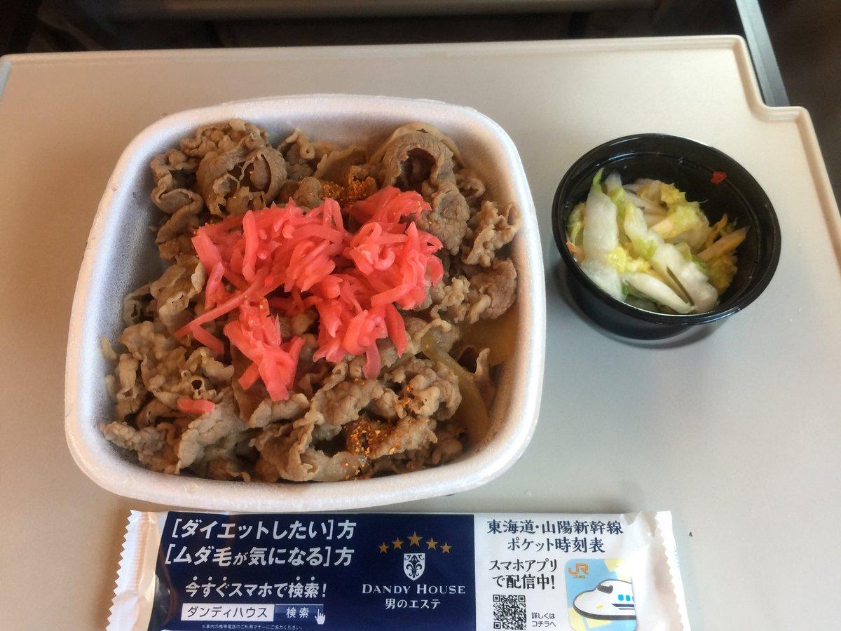 吉野家食ってバリバリ働くのである。