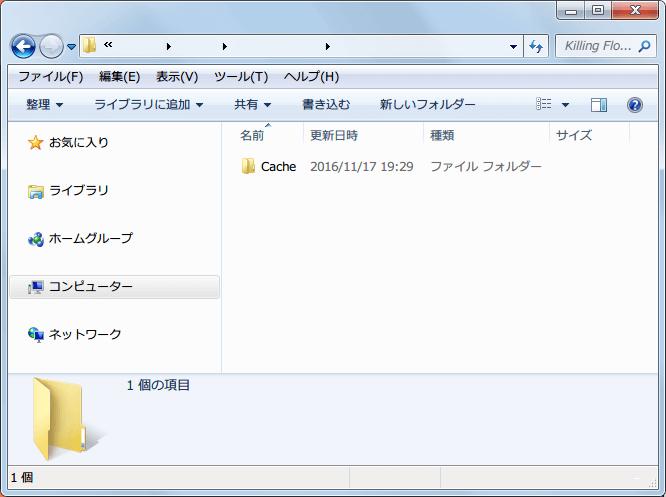 Killing Floor 2 Cache フォルダの保存パスを変更する方法、マイドキュメント - My Games - KillingFloor2 - KFGame - Config フォルダにある KFEngine.ini ファイル、[Core.System] セクション 283行目 CachePath= にパス名を入力後、カスタムサーバーに入り Cache フォルダが変更されているかどうか確認