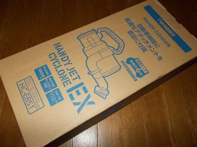 ツインバード TWINBIRD ハンディークリーナー ハンディージェットサイクロン EX HC-EB51GY 購入