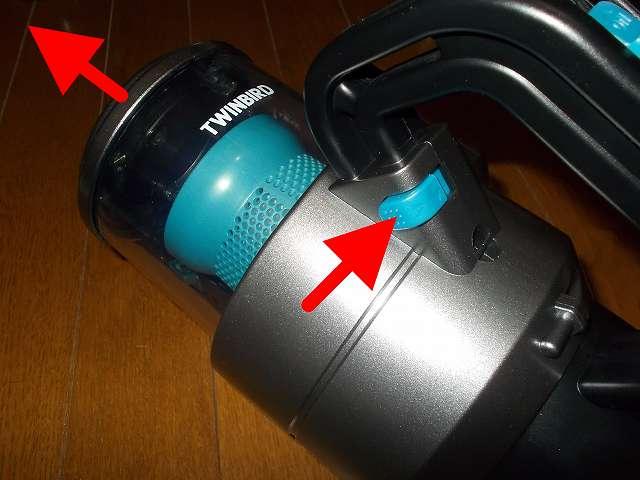 ツインバード TWINBIRD ハンディークリーナー ハンディージェットサイクロン EX HC-EB51GY、ダストケース取り外し方法、ダストケースボタンを押しながらダストケースを引っ張る