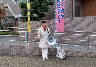 箱崎駅前街宣
