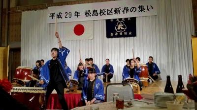 松島校区新春の集い