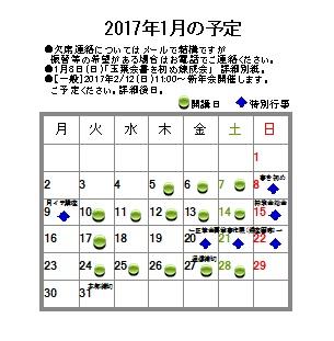 17_01.jpg