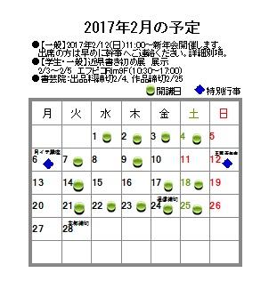 17_02.jpg