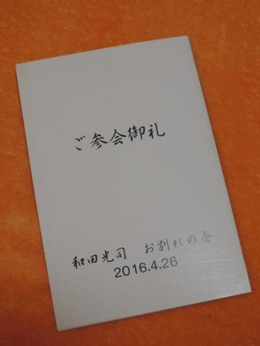 20161231 (8)