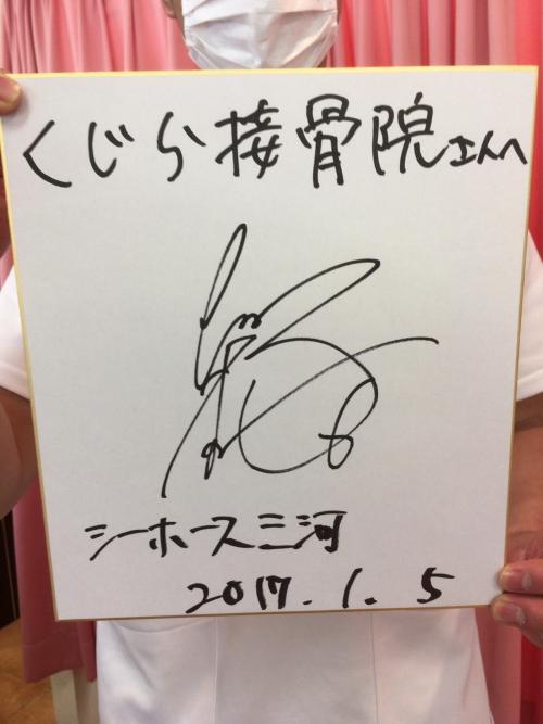 比江島サイン