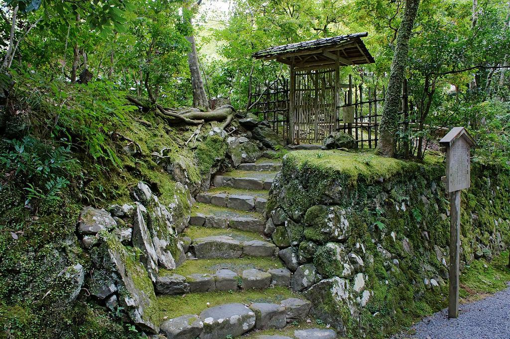 茶室『遺香庵』と庭園_2