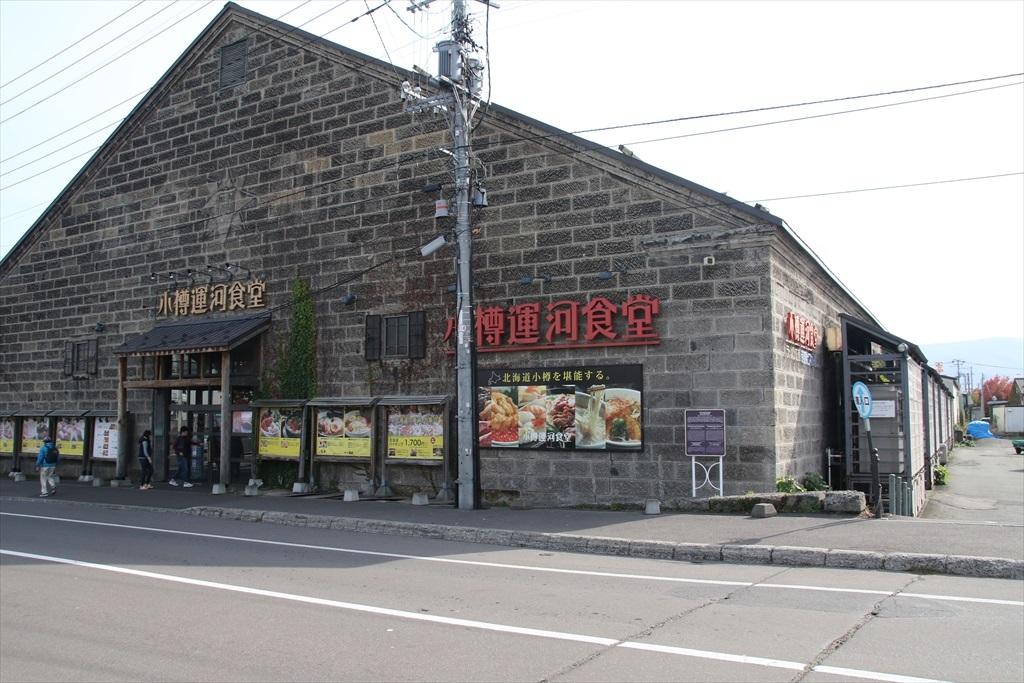 小樽運河_4