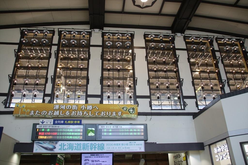 小樽駅_5