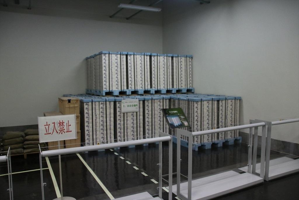 金融資料館(旧日銀小樽支店)_建物内部_12
