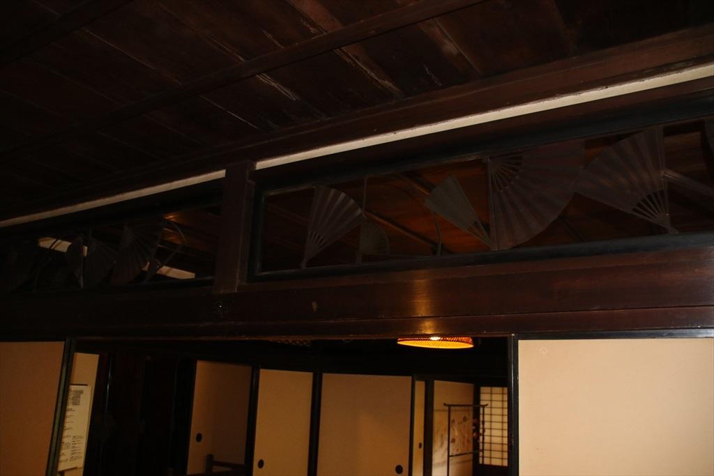 旧矢箆原家住宅【重要文化財】_13