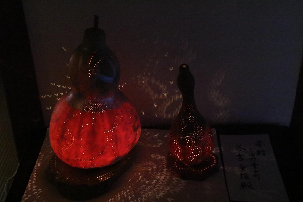 瓢箪の灯り