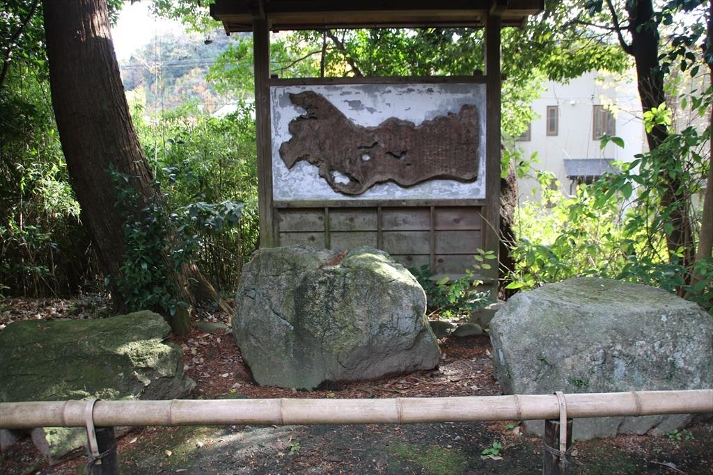 宇津峯神社から贈られた神石