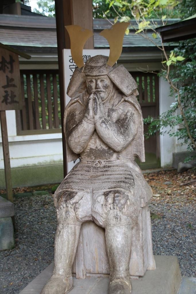 村上社と村上義光像(撫で身代わり様)_1