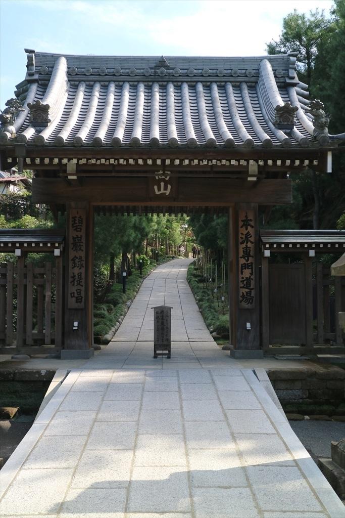 嵩山門(西来庵入口)_2
