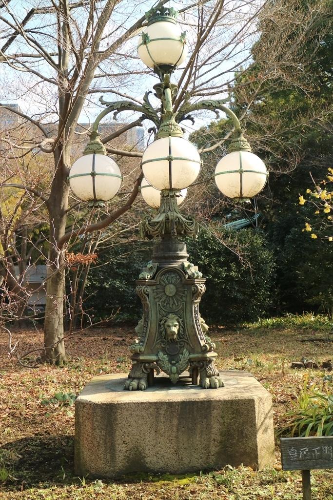 (旧)皇居正門石橋飾電燈