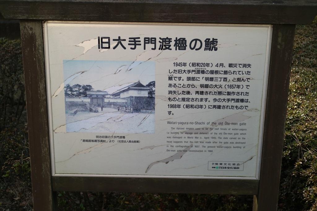 渡櫓門_8