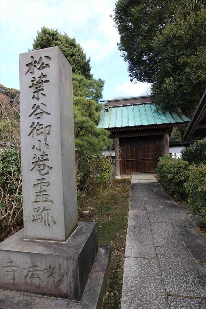 妙法寺_2