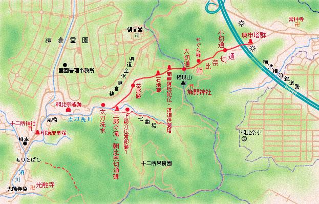 鎌倉七口-朝夷奈切通略図