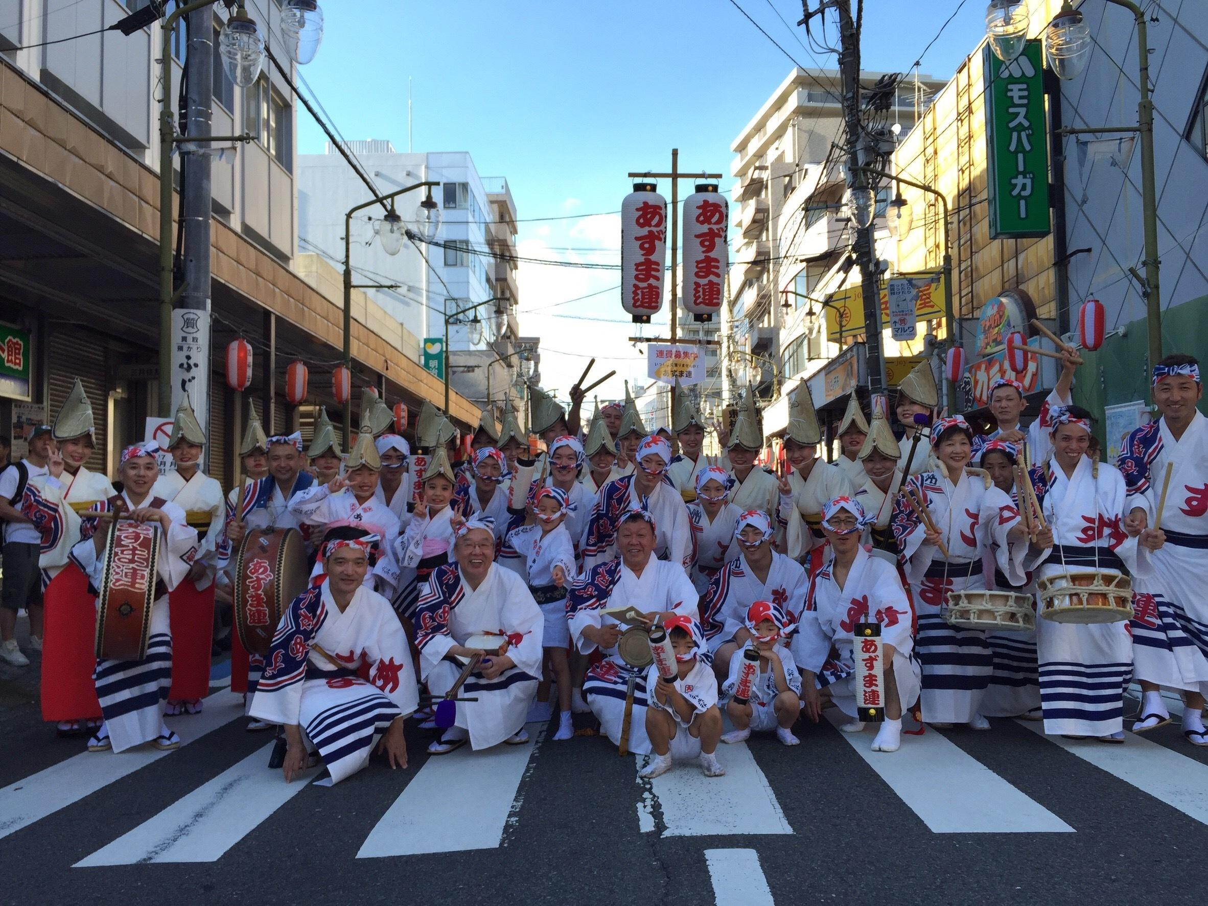 第40回神奈川大和阿波踊り
