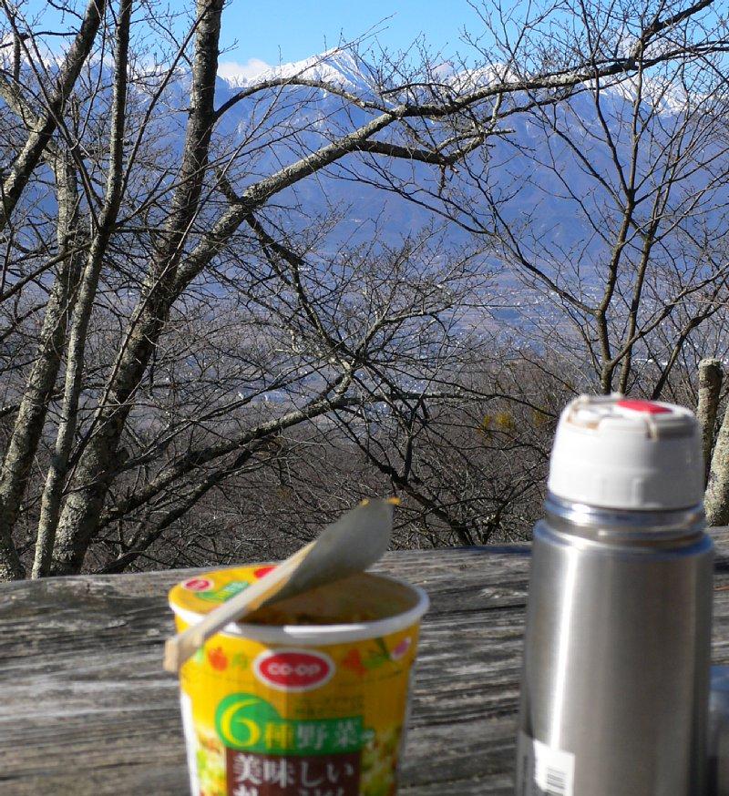 光城山での元日のお昼
