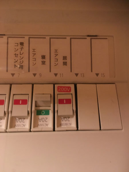 分電盤エアコン用200V